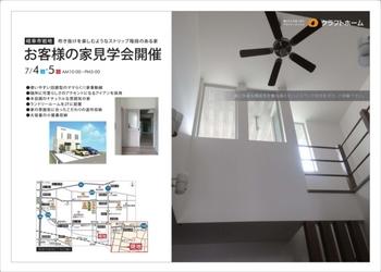 image-0001 (1).jpg